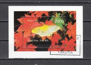 Yakutia, 64 Russian Local. Butterflies s/sheet. Canceled. ^