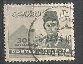 EGYPT, 1939, used 30c, King Farouk. Scott 234