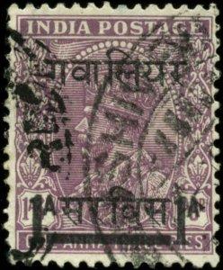 India, Convention States, Gwalior Scott #O62 SG #O90 Used