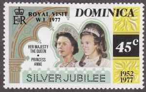 Dominica 551 Hinged 1977 Royal Visit