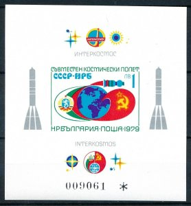 [I1402] Bulgaria 1979 Space good sheet very fine MNH imperf $140