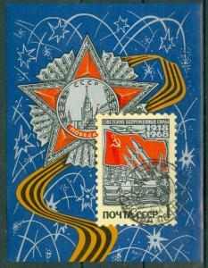 Russia - Scott 3449