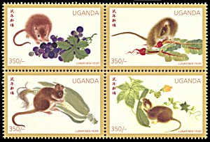 Uganda 1392, MNH, Lunar New Year of the Rat block of 4