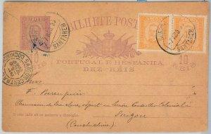 50856 -  PORTUGAL - POSTAL HISTORY - STATIONERY  from SANTAREM to SAIGON!! 1896