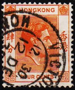 Hong Kong. 1938 4c S.G142 Fine Used