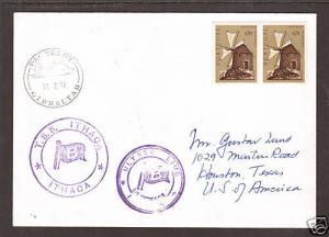 Portugal Sc 1088 on 1976 TSS ITHACA PAQUEBOT Cover 3;9