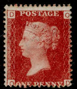 SG43, 1d rose-red plate 218, LH MINT. Cat £85. OD