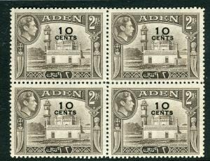ADEN; 1951 early GVI surcharged issue fine Mint hinged Block of 10c. value