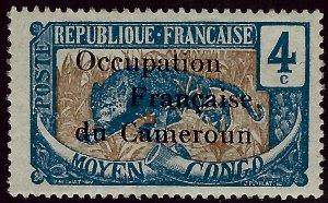 Cameroun #118 Mint F-VF hr SCV$125.00...Iconic Stamp!