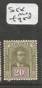 Sarawak SG 58 MOG (1cyb)
