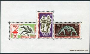 Cameroun C49a,MNH.Michel Bl.2. Olympics Tokyo-64.Hurdling,Runners,Wrestlers.