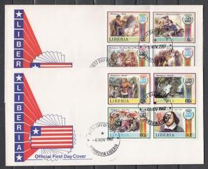 Liberia, Scott cat. 1060 A-H. William Shakespeare issue on 2 First day covers.