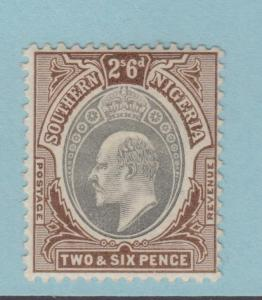 SOUTHERN NIGERIA 17  MINT HINGED OG *  NO FAULTS EXTRA FINE !