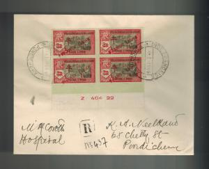 1944 Pondichery French India Cover Overprint Error Block # 170 with register rec