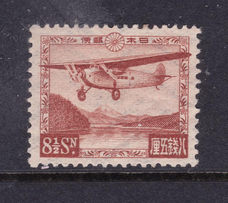 Japan an early 8.5s Air stamp MH