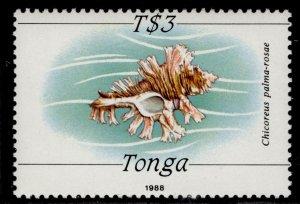 TONGA QEII SG1016, 3p rose-branch-murex, NH MINT.