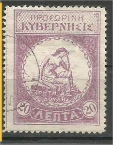 CRETE, 1905, used 20 l, Revolution Issue, StampW 8