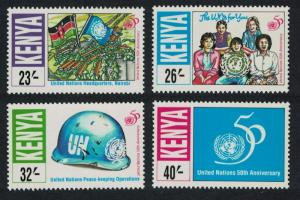 Kenya 50th Anniversary of United Nations 4v SG#661-664
