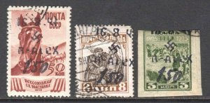 RUSSIA ALEXANDERSTADT LOCAL GERMANY FELDPOST OVERPRINT x3 POSTALLY USED