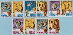 BURUNDI 511 - 513, C253 - C254 SET  MINT NEVER HINGED OG ** EXTRA FINE! - Y314