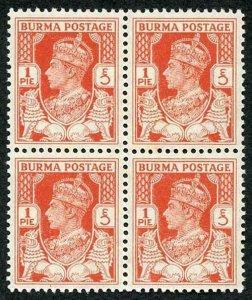 Burma SG18b 1940 1p red-orange U/M Block of Four