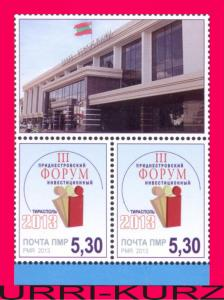 TRANSNISTRIA 2013 III Investment Forum Tiraspol 2v+label imperforated MNH