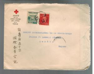 1940s Japan Red Cross Censored Cover to International Red Cross Switzerland