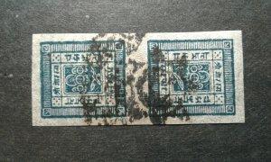 Nepal #7a used tete beche e205 9035