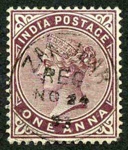 Zanzibar SGZ83 1882-90 India 1a Brown-purple 24 Nov 93 with CDS (type Z6) Used