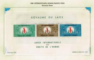 LAOS  STAMP 1968 S/S MH/OG