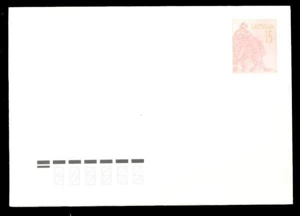 Latvia 1991 Knights Stamped Envelope