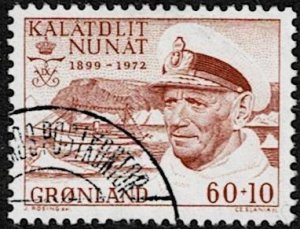 1972 Greenland Semi-Postal Scott Catalog Number B5 Used