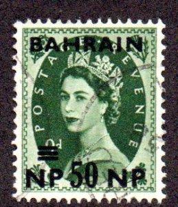 BAHRAIN 113 USED SCV $4.50 BIN $1.80 ROYALTY