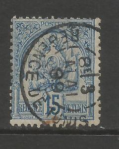 TUNISIA 15 VFU Z7186-1