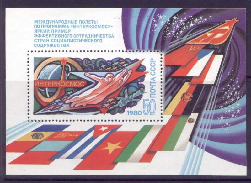 USSR (Russia) 4820 MNH Space, Flags, Cosmonauts