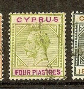 CYPRUS  (P1503B) KGV SG79   VFU