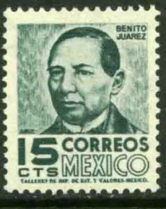 MEXICO 877, 15cents 1950 Definitive 2nd Printing wmk 300. MINT, NH. VF.
