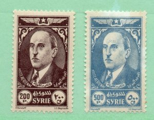 Syria - Sc# C107 MH & C108 MNG (stained perfs)    -     Lot 0921034