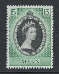 Aden 1953 Coronation Omnibus Issue Scott # 47 MH