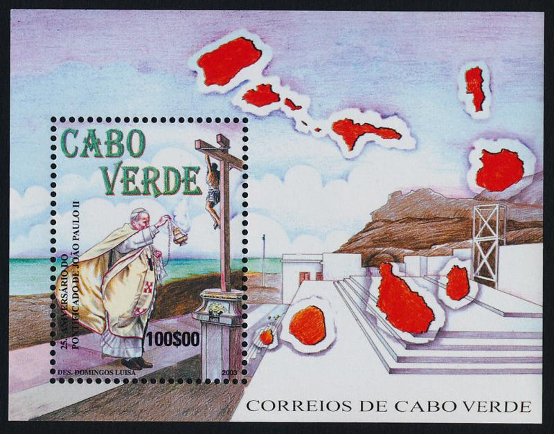 Cape Verde 818 MNH Pope John Paul II, Map