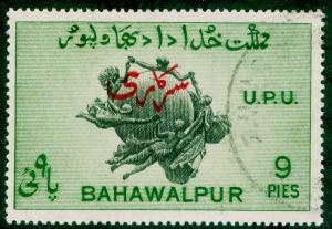 BAHAWALPUR SGO28b, 9p black & green, FINE USED, CDS. Cat £32. PERF 17½ x 17.
