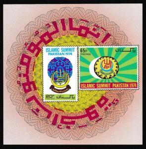Pakistan Islamic Summit MS SG#MS369 SC#363a