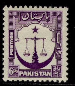PAKISTAN GVI SG25, 6p violet, M MINT.