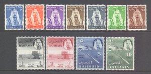 Bahrain Scott 130/140 - SG128/138, 1964 Shaik al Khalifa Set MH*