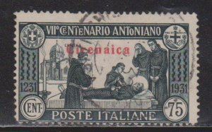 CIRENAICA Scott # 57 Used - Stamp Of Italy With Overprint