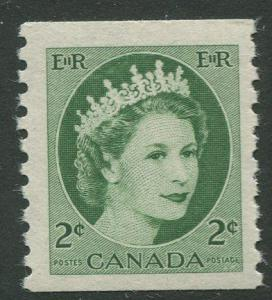 STAMP STATION PERTH Canada #345 QEII Coil Stamps 1954 MNH 9.5 Vert. CV$0.60