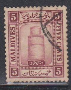 MALDIVE ISLANDS Scott # 13 Used - Minaret