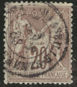 France Scott 70 type 1 CV$18 used 1876