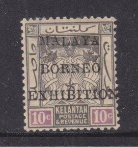 KELANTAN, 1922 Malaya Borneo Exhibition, 10c. Black & Mauve, lhm.