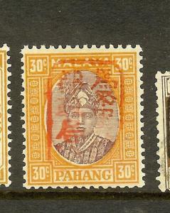 MALAYA(P1710B)JAPANESE OCCUPATION PAHANG CHOP 30C  SGJ185A   MNH